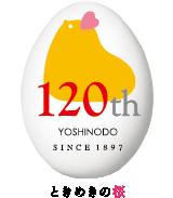 120th ときまきの桜
