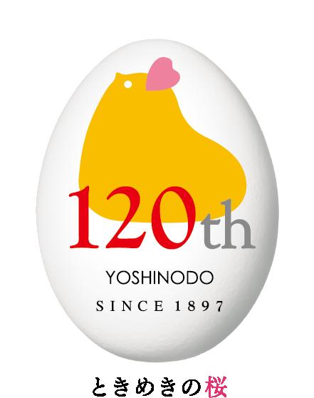 120th ときめきの桜