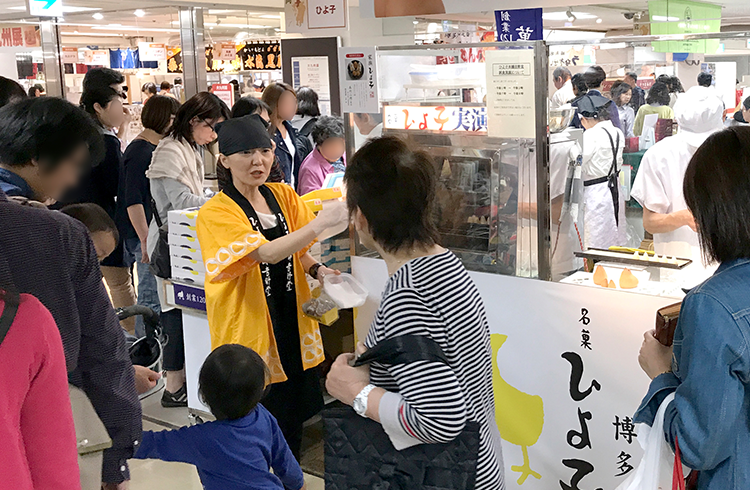 京都タカシマヤ「大九州展」