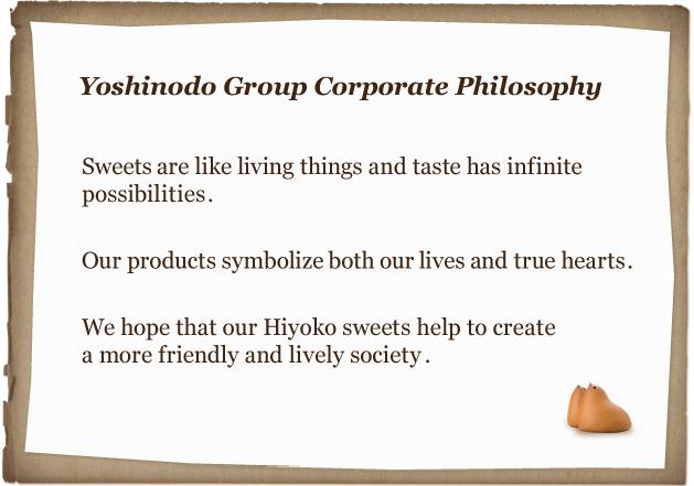 Company Information Hiyoko Honpo Yoshinodo