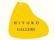hiyoko-gallery-logo