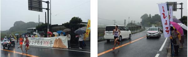 「グランツール九州2013」