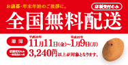 muryo_news_eyecatch_2016_01