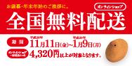 muryo_news_eyecatch_2016_02