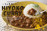 2018_curry_NR_top