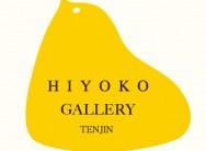 hiyoko-gallery-logo_last
