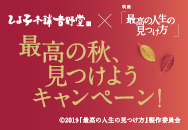 saikounoaki_NR_eye